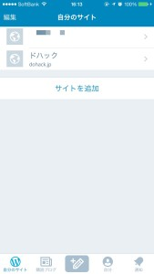 Wordpress app 追加後