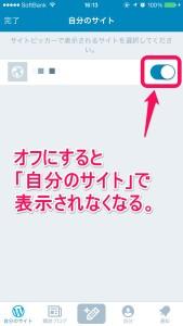 WordPressApp