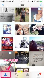 Save Instagram