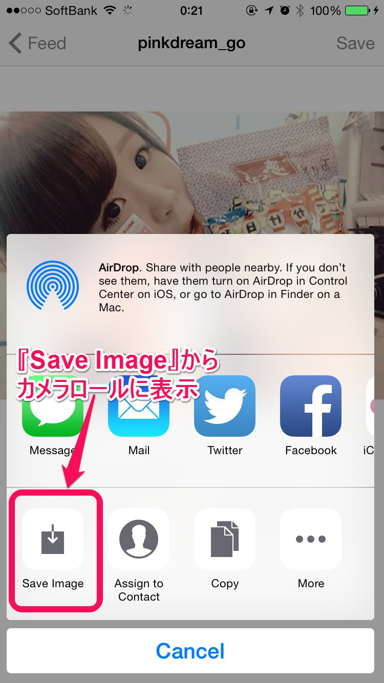 Save Instagram