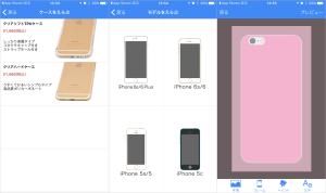 プリスマ-オリジナルiPhoneiPhoneケース自作