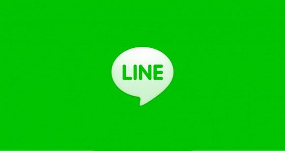LINE用語