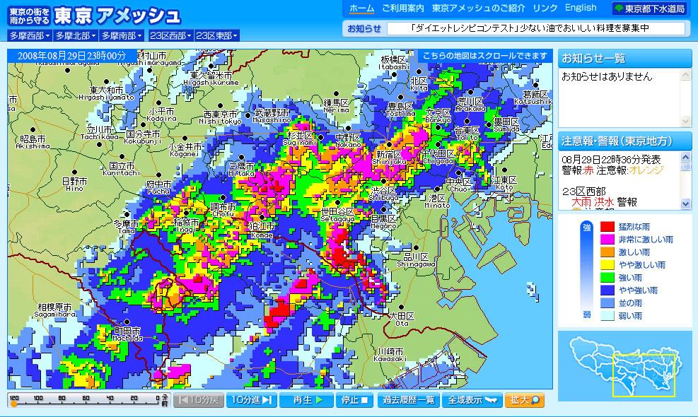 東京アメッシュ