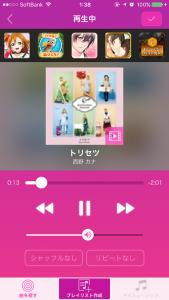 iPhone無料音楽アプリおすすめ