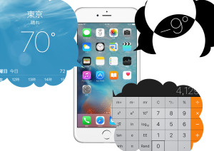 iPhone プリインストール 便利