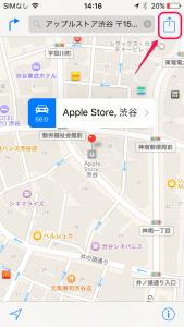 iPhone iOS9  メモ 地図