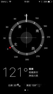 iPhone コンパス 便利
