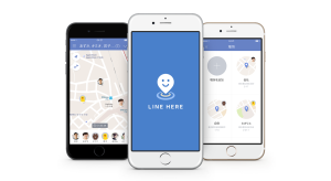 LINE HERE 待ち合わせ用複数人位置情報確認アプリ