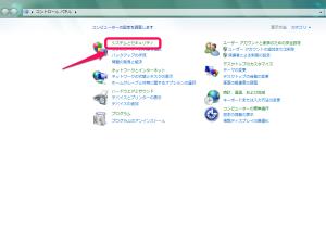 Windows不具合 アップデート wacom ペンタブ