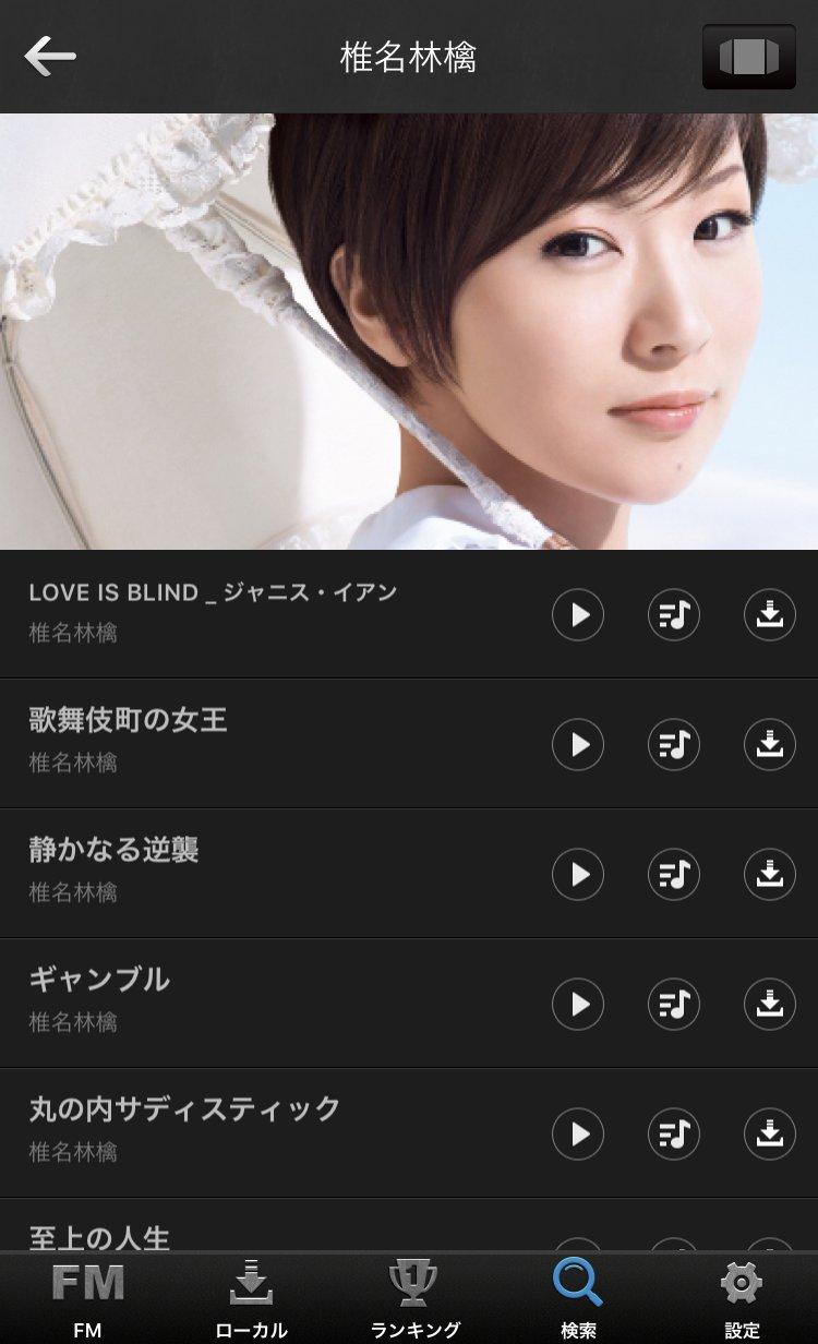 YoutubeじゃないiPhone用無料音楽プレイヤーアプリ『MusicBox』_楽曲一覧