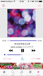 iLoveMusic!完全無料で音楽聴き放題最高のMP3プレイヤー!_Youtube検証