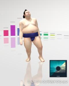 【aDanza】アルパカ達が音楽に合わせて踊り狂うアプリ_背景ビジュアライザ