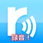 Radikoなどのインターネットラジオを録音する方法