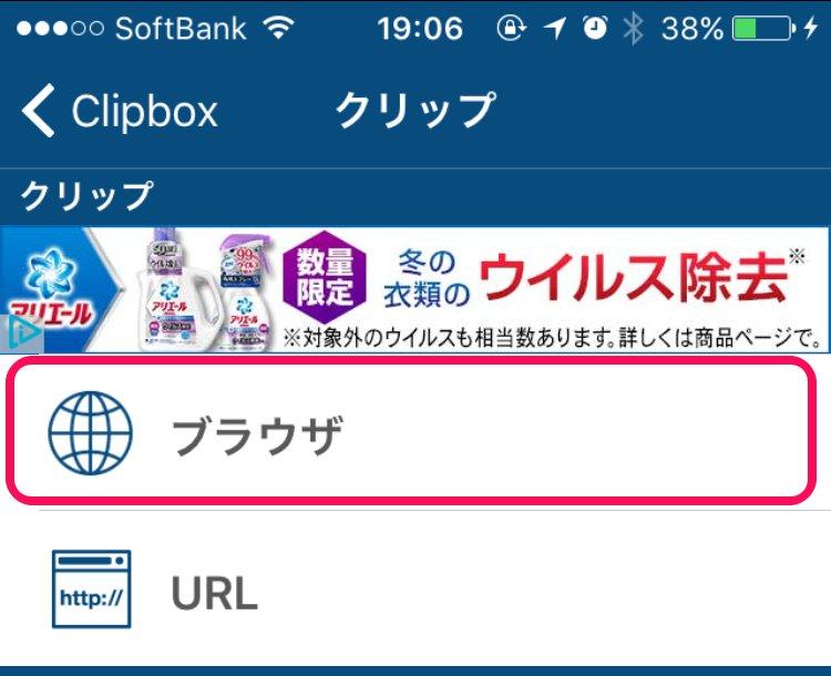 【無料】iPhoneにYouTube動画をダウンロードする …