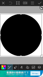 月を描く (3)