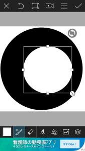 月を描く (4)