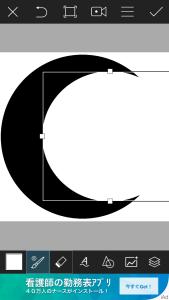PicsArt 月の描き方