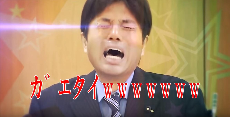 今現在日本最強のキラーコンテンツ『野々村竜太郎』氏-会見動画MADまとめ