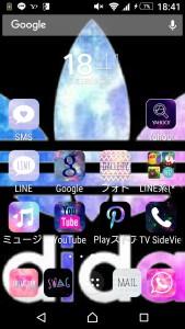 どんなアプリが入っているのか!?中高生のスマートフォンホーム画面まとめ_Lookoutアプリアイコン_宇宙柄