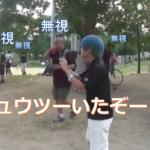 アイキャッチ_【ポケモンGO】ミュウツーのいない公園でミュウツー出たと騒いだ結果www(日本)