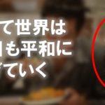 アイキャッチ_逮捕の高畑裕太容疑者、最新の映像編集技術を結集して映像から消去される