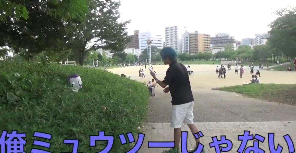 フリーザ_【ポケモンGO】ミュウツーのいない公園でミュウツー出たと騒いだ結果www(日本)