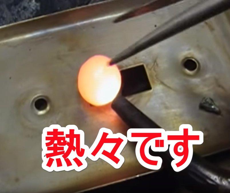 アイキャッチ_【動画】熱々に熱したニッケル(金属)の玉を水の中に入れたら予想を越えた音が鳴る