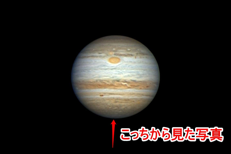 アイキャッチ_NASAが公開した木星を下から見た時の写真がこっちを見ているようで怖い