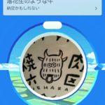 アイキャッチ_【ポケモンGO】ポケストップの画像で各地でTwitterで大喜利大会が開催される