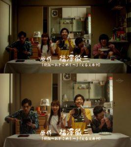 高畑裕太氏、最新の映像編集技術を結集して映像から消去される