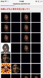 画像一覧_漆黒の松崎しげるさん、あまりにも黒塗りなジャケットのCDをリリースし完全にブラックアウト