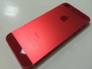 赤_【黒金iPhoneなど】iPhoneの『カスタムバックフレーム』で究極のカスタマイズを実現する方法