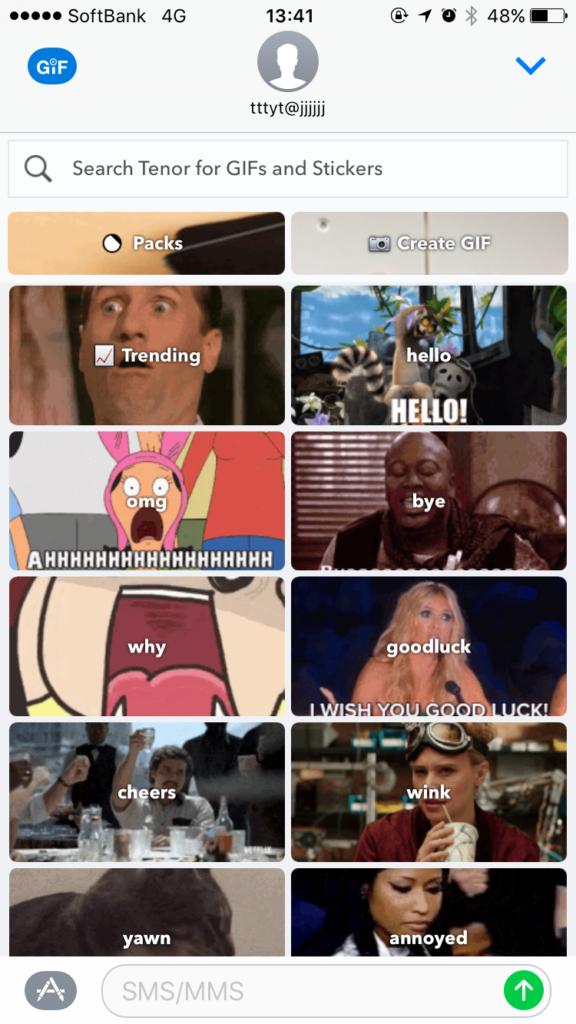 Gif keyboard_iOS10から使えるiMessage用おすすめスタンプアプリ5選