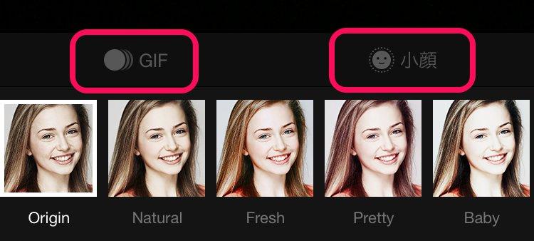 Gif,小顔_【今さら聞けない】大人気顔認識カメラアプリ『SNOW』の使い方を解説