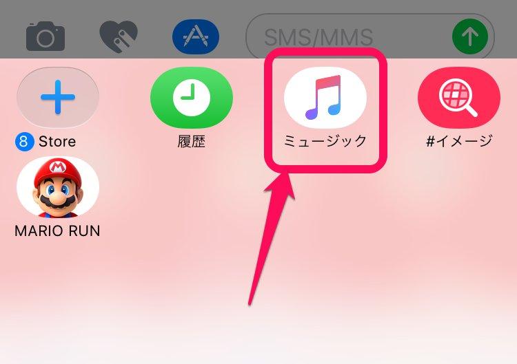 iOS10からiOS12に変えようと思ってるのですがアッ …