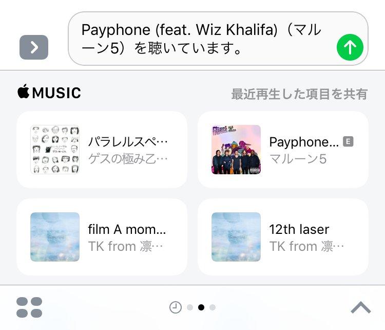【iOS10.3】アップデートにかかる時間は?遅い時 …