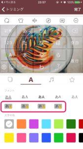 フォント開放_【iPhone】Simejiのスキンを自分が持っている画像に変更する方法