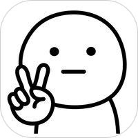 可もなく不可もなし_iOS10から使えるiMessage用おすすめスタンプアプリ5選