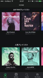 Home_日本上陸した『Spotify(スポティファイ)』の内容・楽曲・使い方をご紹介
