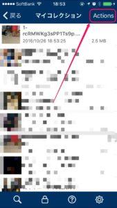 Clipbox_Twitterの動画をiPhoneのカメラロールに保存する方法
