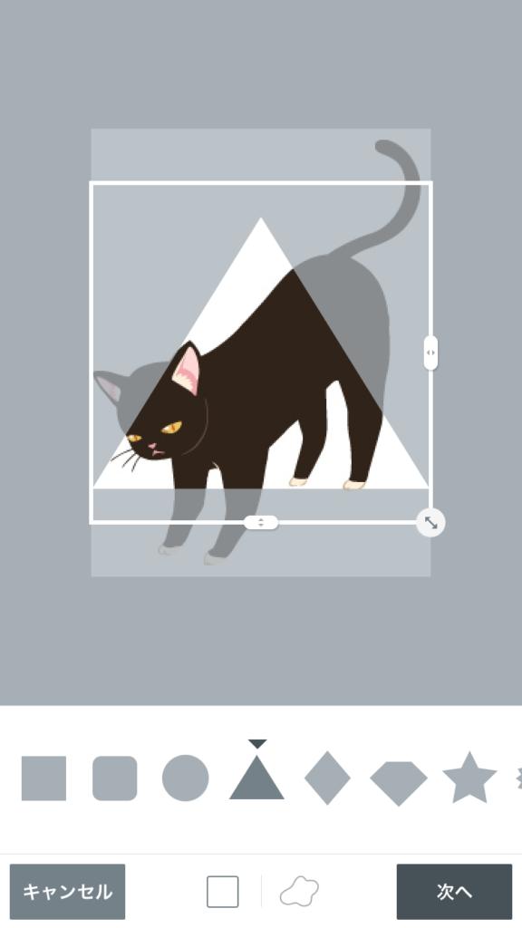 ネコ画像原画_LINE Cameraで画像切り抜きしてオリジナルスタンプを作成する方法