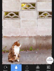 ぼかし変え_【iPhone用】画像にぼかし加工を行う無料のおすすめアプリ4選