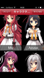 DRACLOCKキャラクター選択_目覚まし時計に使えるiPhone用おすすめ無料アプリ4選