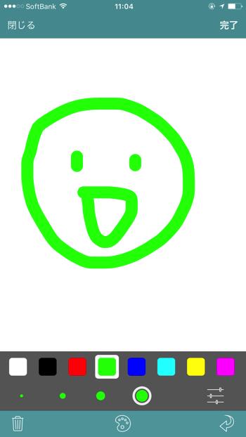 絵を描く_手書きでサッとメモ!おすすめiPhoneメモアプリ4選