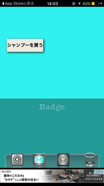 付箋作成_アイデア整理に!付箋を貼るように使える付箋メモアプリ3選