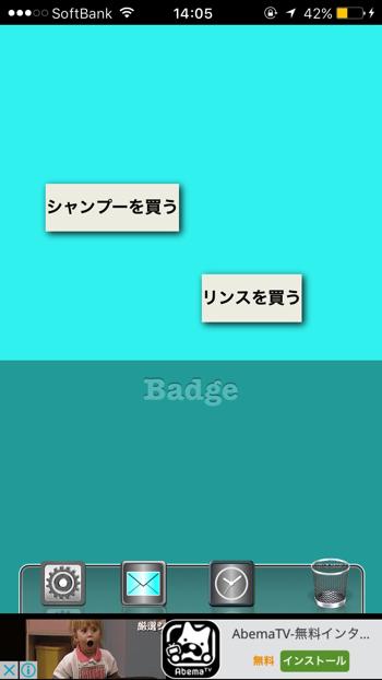 レイアウト変更_アイデア整理に!付箋を貼るように使える付箋メモアプリ3選