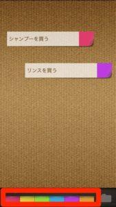色分けされた付箋_アイデア整理に!付箋を貼るように使える付箋メモアプリ3選