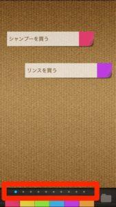 10ページのキャンバス_アイデア整理に!付箋を貼るように使える付箋メモアプリ3選