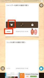 タイマーセット_アイデア整理に!付箋を貼るように使える付箋メモアプリ3選