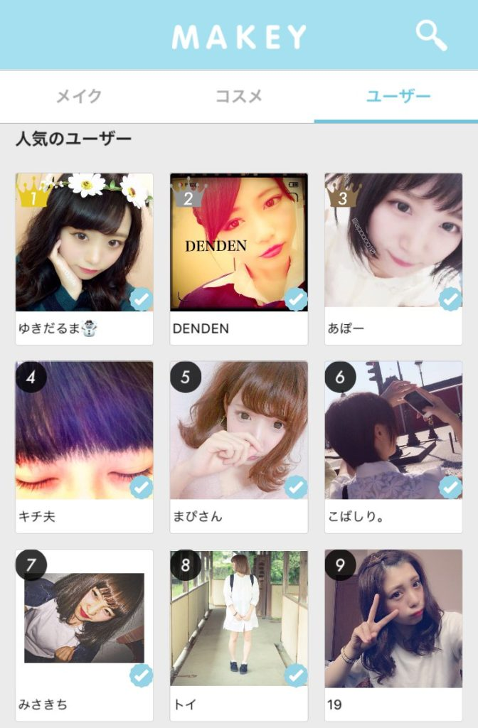 MAKEY_人気ユーザー_メイクの方法やコツが動画で確認できるおすすめ無料アプリ5選